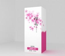 化妆品盒子模型