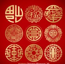 9款金色花纹福字矢量素材