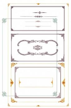 欧式古典花纹边框PSD素材