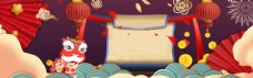 淘宝天猫手绘背景新年背景