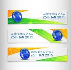 印度共和國日橫幅