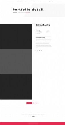 1989年网站产品细节展示页面psd模板