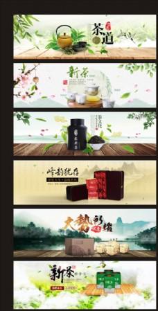 淘宝天猫茶叶店主页banner