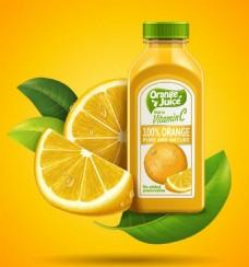 橙子果汁ai矢量素材下载