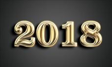 2018字