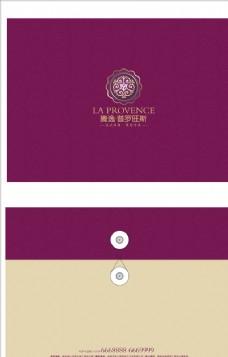 地产档案袋 别墅文件袋