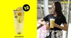 金桔檸檬冰茶