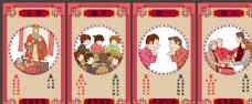 春节拜年日历