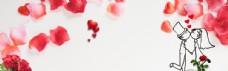 淘宝天猫情人节红色玫瑰花背景