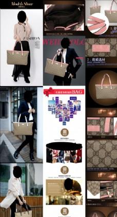 女士皮包产品详情描述模板