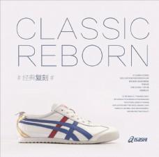 aisashi运动鞋