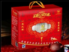 红色礼品盒  创意包装设计 包