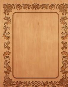 复古花纹木雕边框