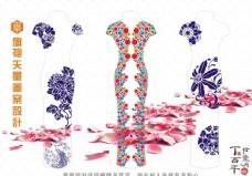旗袍矢量服装设计原创