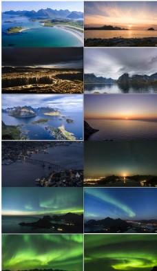 高清航拍挪威美丽自然风光