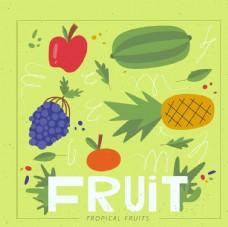 手绘绿色水果背景