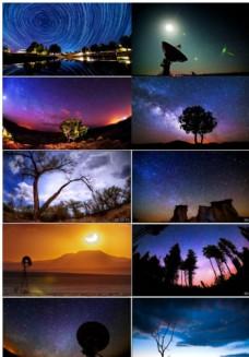 高清宇宙星空多彩夜空延时拍摄