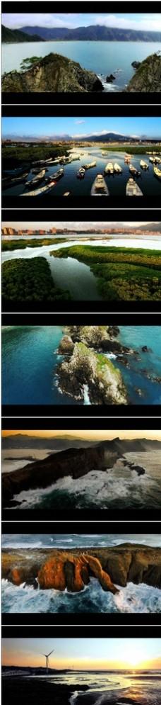 高清航拍美丽宝岛台湾自然风光