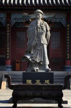 陈王廷塑像