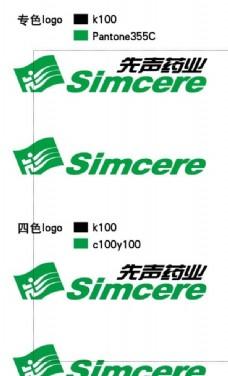 先声药业logo设计