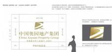 中国奥园地产集团logo设计