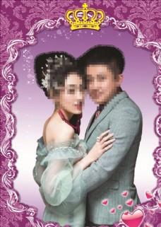 婚庆 紫色