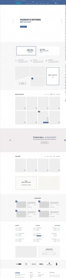 web网站模板框架