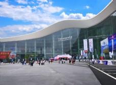 中国西部国际博览城