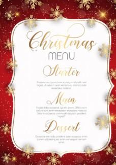 红色圣诞金色雪花图