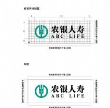 农银人寿logo