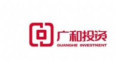 广和投资logo