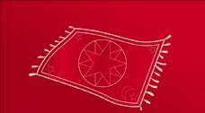 红色魔法地毯
