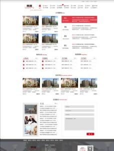 企业OA网站首页