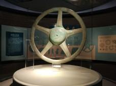 青铜太阳轮