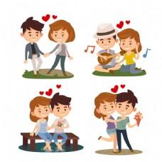 爱在情人节