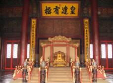 故宫建极殿内景