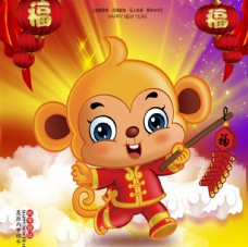 猴年新年布置小猴子