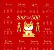 2018年红色狗年年历矢量图