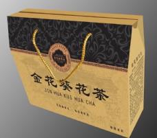 金花葵 茶叶盒子 平面展开