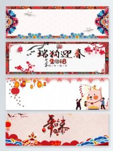 狗年新春电商淘宝banner背景