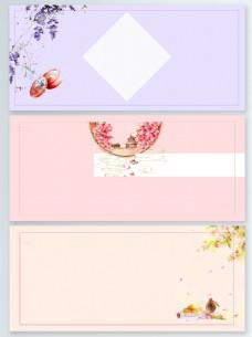 中国风紫色粉色橙色清新文艺手绘banner背景