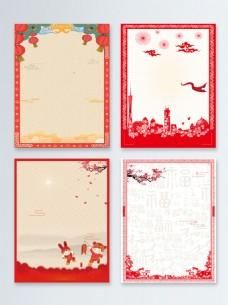 红色中国风创意剪纸节日广告海报