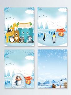卡通清新冬季上市促销广告背景