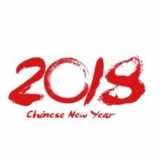 红色2018新年png元素