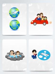 春季旅游卡通人物汽车地球形象集合