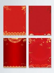 红色新年元旦促销广告背景图