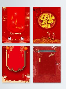 新年节日促销广告新年快乐背景图