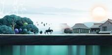 创意房地产海报背景设计