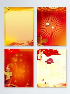 大气壮观七一建党节红色五星广告背景
