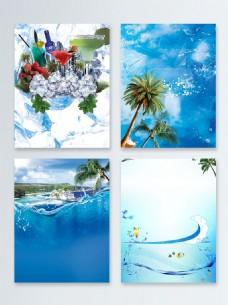冰爽盛夏椰子树促销广告背景